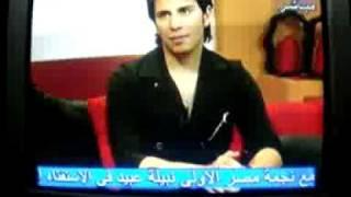 حمادة مجدى يتكلم عن الحـــب والمعجبين.flv