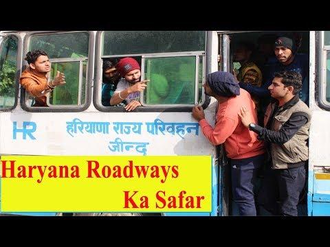 हरियाणा रोडवेज का सफर || Ep-2 || Haryana Roadways || Haryanvi Comedy By Swadu Staff Films