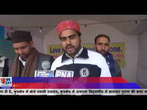 Kurkshetra Book fair participated by Ahmadiyya Muslim Community
