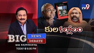 #BigNewsBigDebate | Kancha Ilaiah Vs Paripoornananda - #RajinikanthTV9