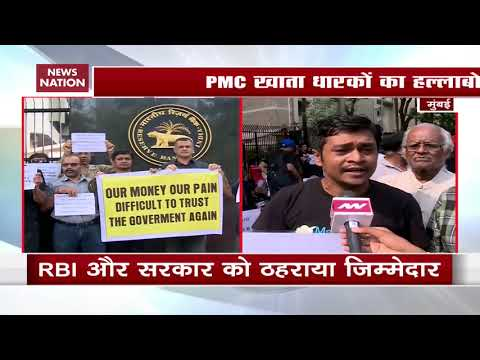 Mumbai: PMC Account Holders Protest Outside RBI Office