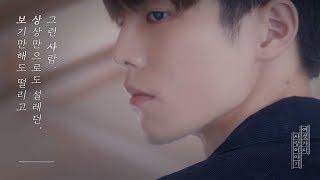 Jaehyeong | Six Love Story 1. Bölüm (Türkçe Altyazılı)