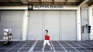 Greece to Open Banks on Monday: Nikos Pappas