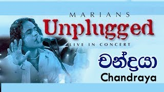Chandraya - MARIANS Unplugged Thumbnail