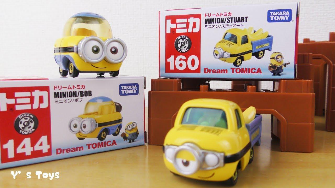 New Tomica Dream Tomica No.160 minion Stuart