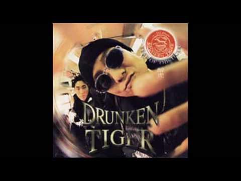 (+) 난널원해 - Drunken Tiger
