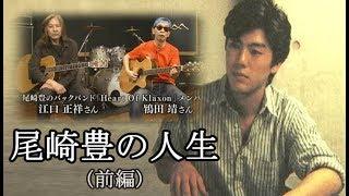 ハート・オブ・クラクションの鴇田と江口が珍しくTV出演! ※楽曲が流れる...