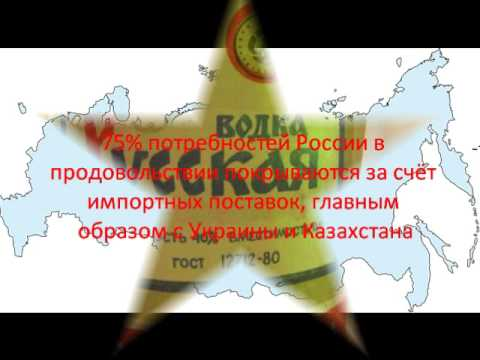 Видео Население полупустыни россии