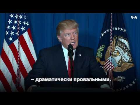 Трамп распорядился об ударах по авиабазе Асада