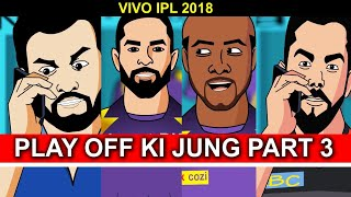 Vivo ipl 2018- Play off ki jung Part #3