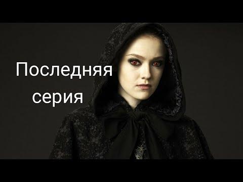 Gacha life/Ужас в школе вампиров.[Последняя серия.].