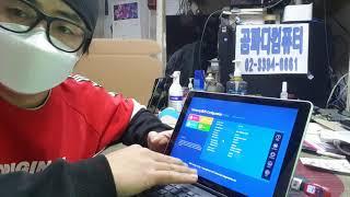 삼성 갤럭시 북 탭북 SM-W620 윈도우10 설치 따…