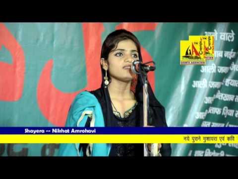 Nikhat Muradabadi Latest Dasna Mushaira 2017