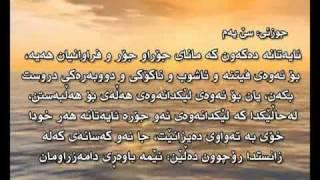 سورهتی ال عیمران بهشی1