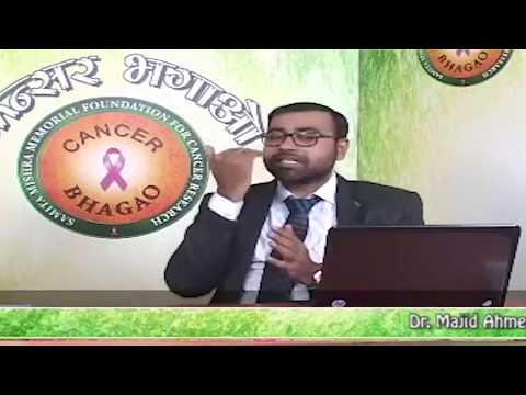 What is Oral Cancer | Human Papilloma Virus | Alcohol & Oral Cancer by Dr Majid Ahmed Talikoti