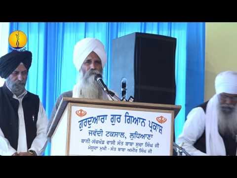 25th AGSS 2016: Sant Baba Jagjit Singh Harkhowal