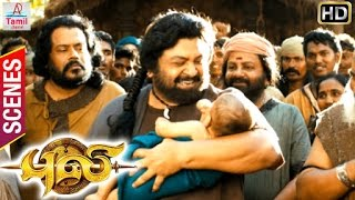 Puli Tamil Movie | Scenes | Title Credits | Prabhu adopts baby boy found in river