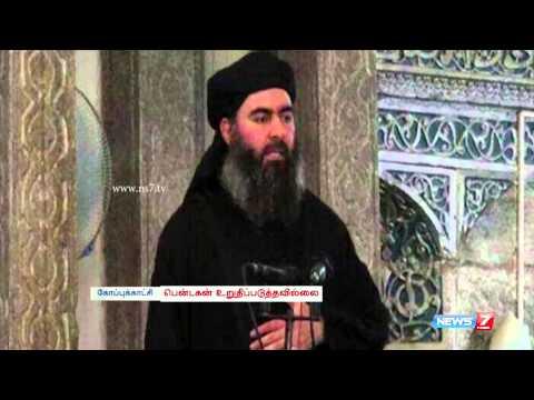 Radio Iran ISIS leader Abu Bakr al-Baghadi is dead