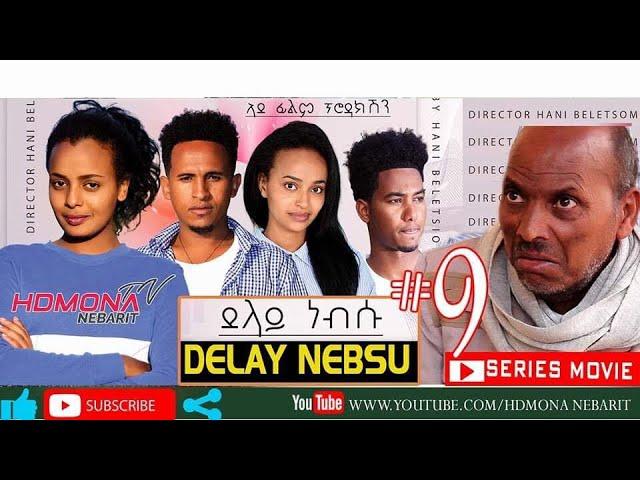 Eritrean Film Menkb Part 9