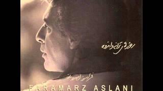 Faramarz Aslani - Ghaleye Tanhaee | فرامرز اصلانی - قلعه تنهایی