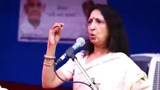A very inspiring speech on Woman and the society in Gujarati, Gujarati lectures 2018