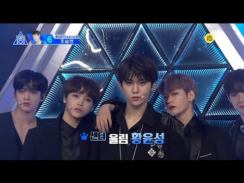 [1080p 60fps] 190719 Produce X 101 To My World