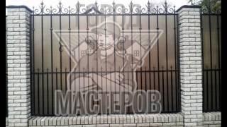 Заборы из поликарбоната(В компании «Город мастеров» можно заказать прозрачный забор из поликарбоната, сооруженный на надежной..., 2015-07-21T17:27:33.000Z)