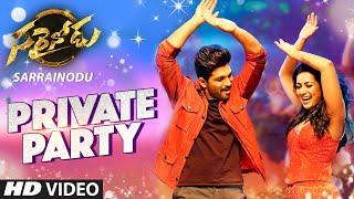 Sarrainodu Video Songs | Private Party Video Song | Allu Arjun,Rakul Preet | SS Thaman
