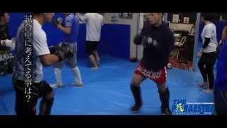 全国展開している格闘技ジム「THEパラエストラ」の55番目の支部、『THE...