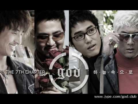 kim won joon park so hyun dating