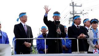 名護市長選挙第一声 瑞慶覧長敏新南城市長