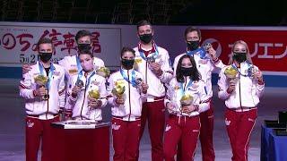 Сборная России впервые в истории выиграла командныи Чемпионат мира по фигурному катанию