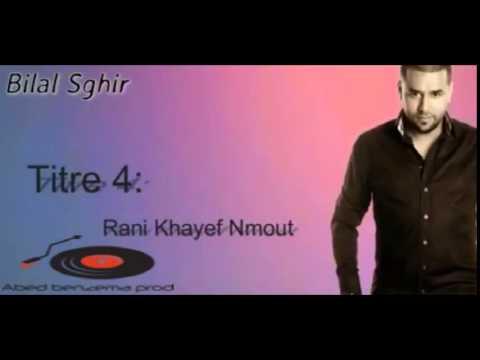rani khayef nmout mp3