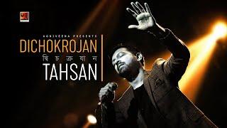 Dichokrojan - Tahsan Mp3 Song Download