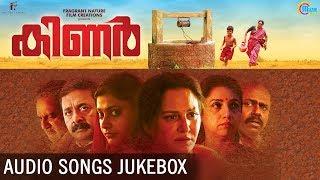 Kinar   Audio Songs Jukebox   Jaya Prada, Revathy   M Jayachandran, Kallara Gopan   Official
