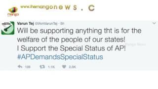 Mega Family Tweets Supporting AP Special Category Status | Varun Tej And PK Tweets | Mango News