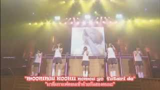 [Thai Sub] Hello! Project 2005 Winter - Morning Coffee