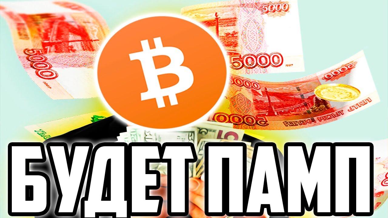 12/02/2020 CRYPTOMONNAIES : TEZOS, CHAINLINK et NEM en FORTE AUGMENTATION   Bitcoin, Altcoins, XRP 2