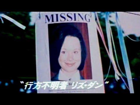 映画「穴-THE HOLE-」日本版予告