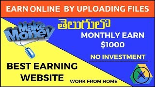 Hi guys in this video we will show you how to earn online by uploading files www.file-upload.org all have do is just follow the till end we...