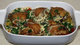 Быстрое горячее блюдо на праздник Гарнир мясо и соус в одном блюде
