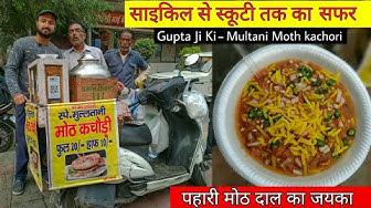 Activa Wali Multani Moth kachori || Prashant Vihar || Delhi Street Food