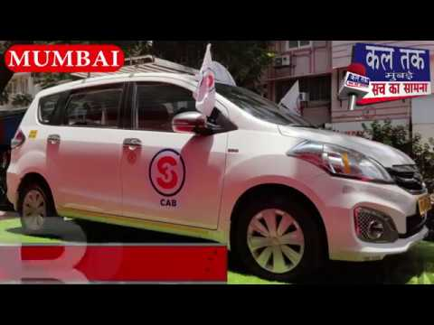 A NEW S3 CAB LAUNCH IN MUMBAI | INTERVIEW WITH MEMBERS OF S3 | PART-1