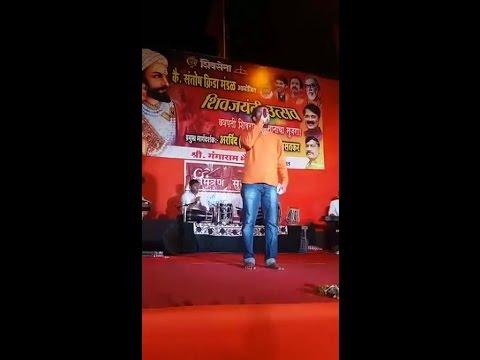 Chala Re Jaauya Shirdila Song By Omkar Mahadik