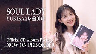 유키카 YUKIKA - 1st ALBUM 「서울여자(SOUL LADY)」 앨범 예약판매중! Now On Pre-Order