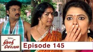 Thirumathi Selvam Episode 145, 22/04/2019 #VikatanPrimeTime