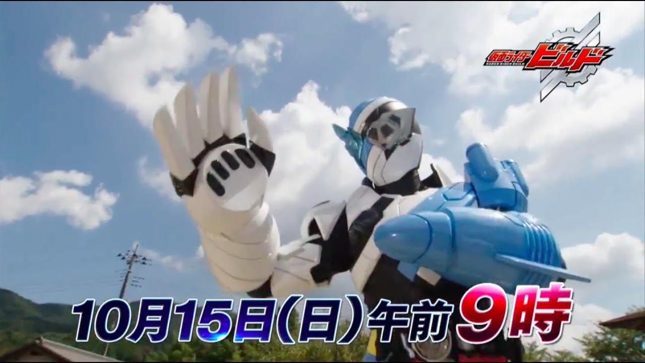 Kamen Rider Build- Episode 7 PREVIEW (English Subs)
