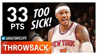 Throwback: Carmelo Anthony Full Highlights vs Timverwolves (2012.12.23) - 33 Pts, CLUTCH!