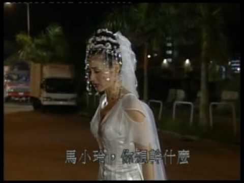 Ma Xiao Ling vs Wan Yan Bu Po & Ren Wang Fu Xi - My Date With A Vampire 3