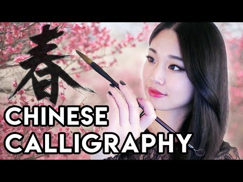 [ASMR] Chinese Calligraphy and Brush Sounds (Seasons)